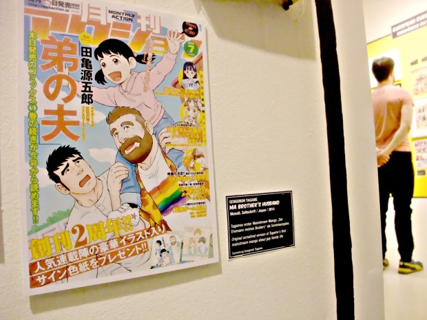 Bara-Manga von Gengoroh Tagame, ausgestellt im Schwulen Museum