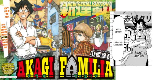 Akagi Familia