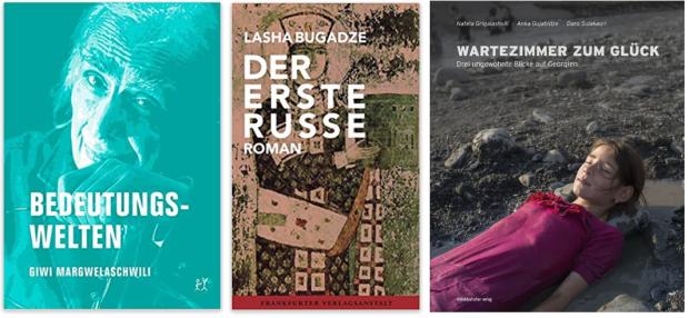 Georgien georgische literatur Giwi Margelaschwili, Lasha Gudagze, Wartezimmer zum Glück